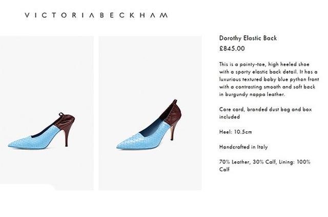 Сайт бренда Victoria Beckham