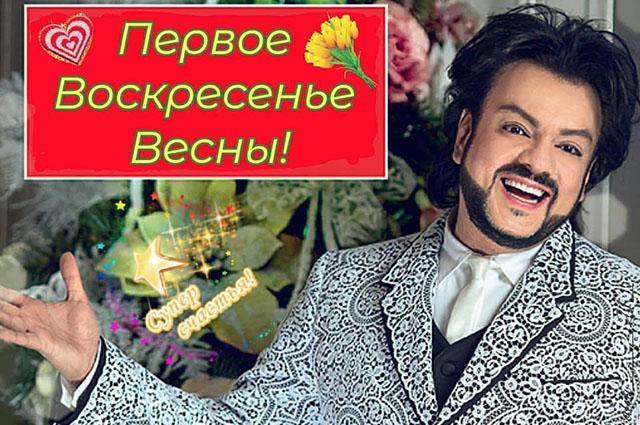 Кристина Орбакайте, Максим Галкин, Жасмин и другие на ежегодном весеннем празднике Аллы Пугачевой