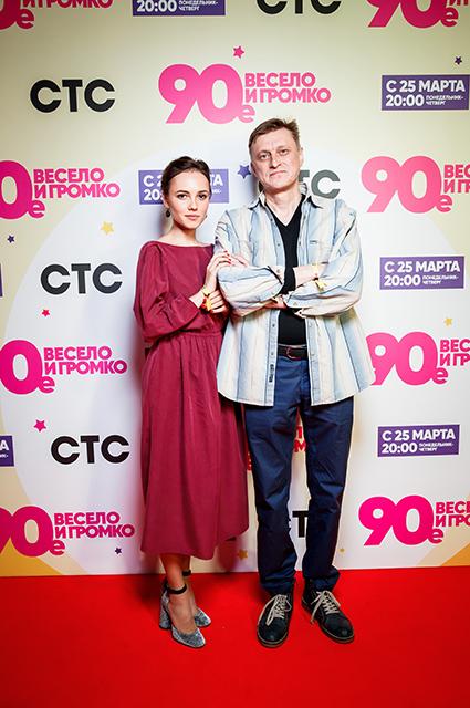 Стася Милославская и Дмитрий Никулин