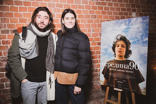 Михаил Друян и Дарья Яструбицкая