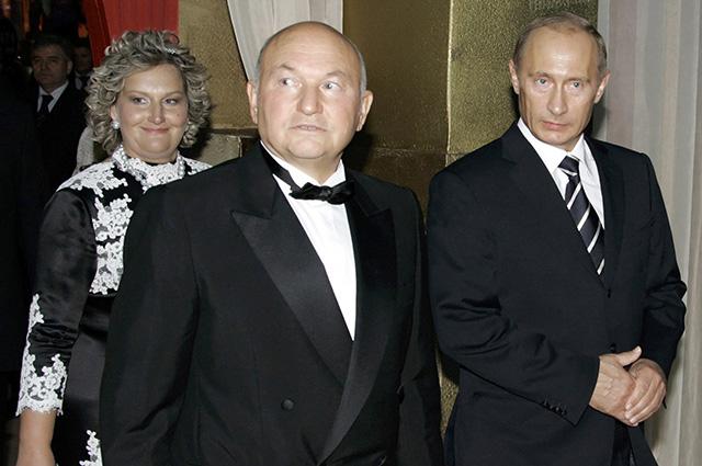 Елена Батурина, Юрий Лужков и Владимир Путин