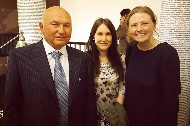Юрий Лужков с дочерью Еленой и гостьей мероприятия