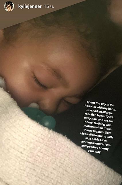 Годовалая дочь Кайли Дженнер попала в больницу