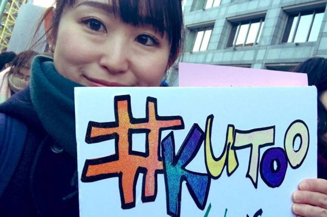 Юми Исикава