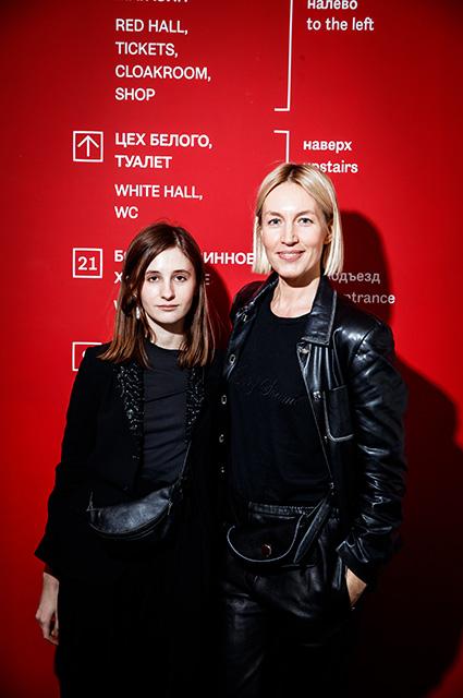 Алиса Тегин и Наталья Власова