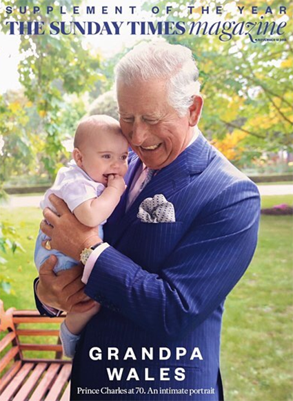 Принц Чарльз и принц Луи