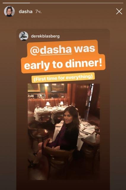 Даша Жукова завела аккаунт в Instagram