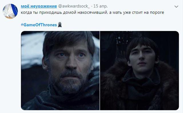 Первая серия финального сезона «Игры престолов»: реакция, мемы и теории