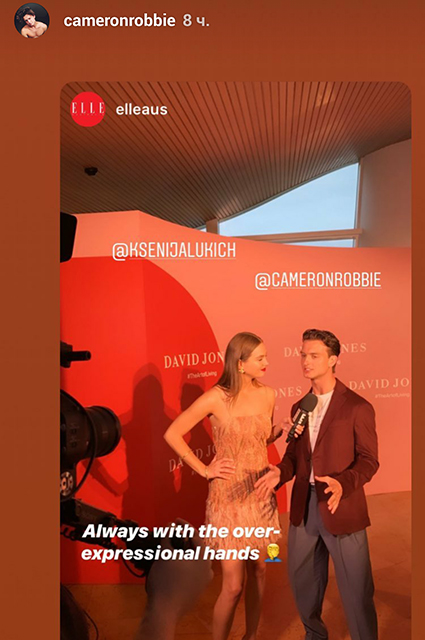 Фото из Instagram Кэмерона Робби