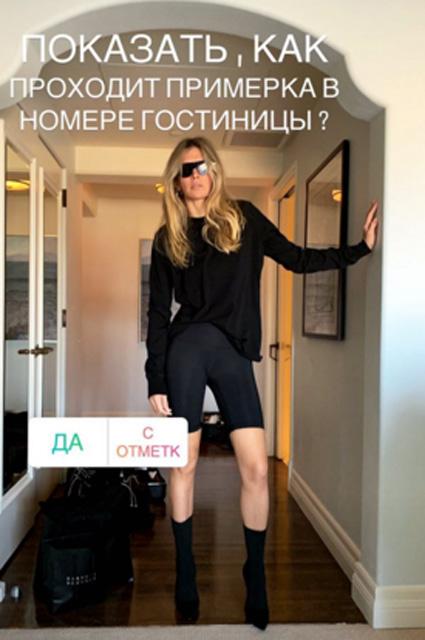Открытая примерочная: Вера Брежнева выставила на суд подписчиков свои новые модные образы