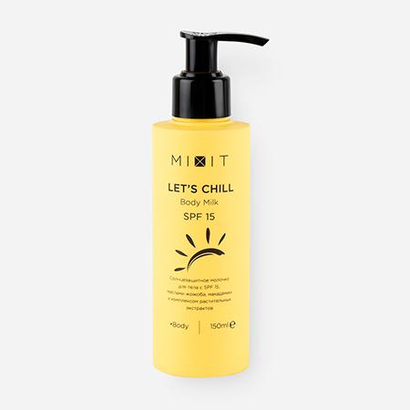Солнцезащитное молочко для тела с SPF15 Let's chill Body Milk SPF 15, Mixit