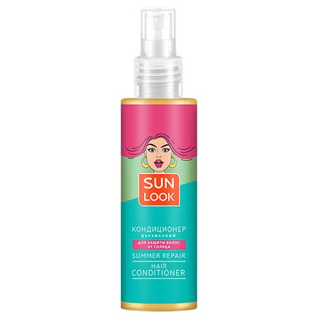Кондиционер для волос двухфазный (для защиты от солнца), Sun Look