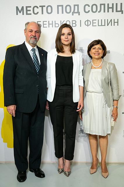 Ирина Безрукова, Оксана Федорова и другие на открытии выставки в Москве