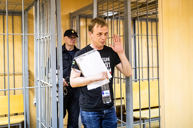 Ивана Голунова отпустили на свободу