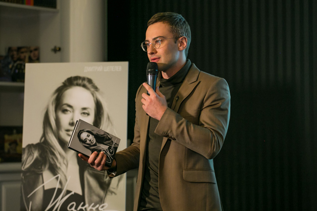 Дмитрий Шепелев на презентации книги