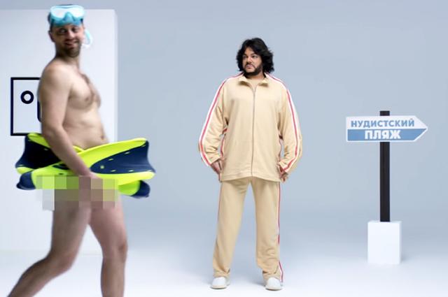 Кадр из нового клипа Филиппа Киркорова