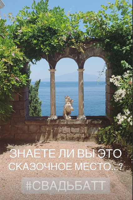 Регина Тодоренко и Влад Топалов поженились в Италии: первые фото
