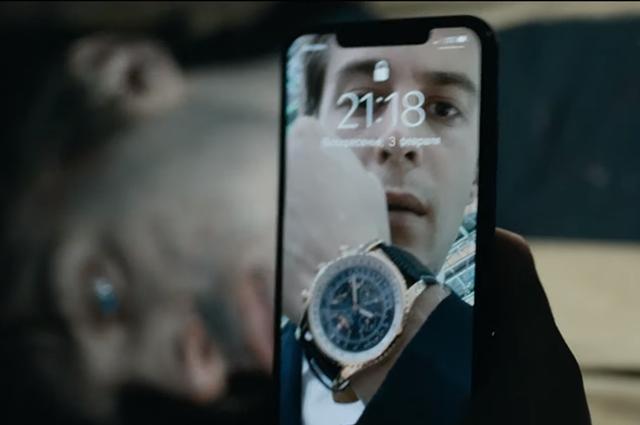 Кристина Асмус, Иван Янковский и Александр Петров в трейлере фильма