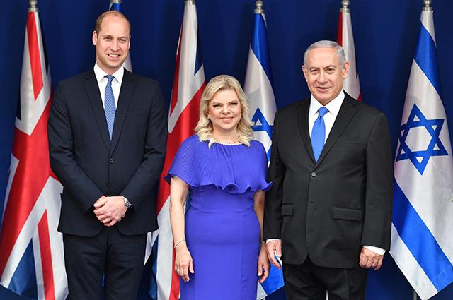 Принц Уильям, Сара и Биньямин Нетаньяху