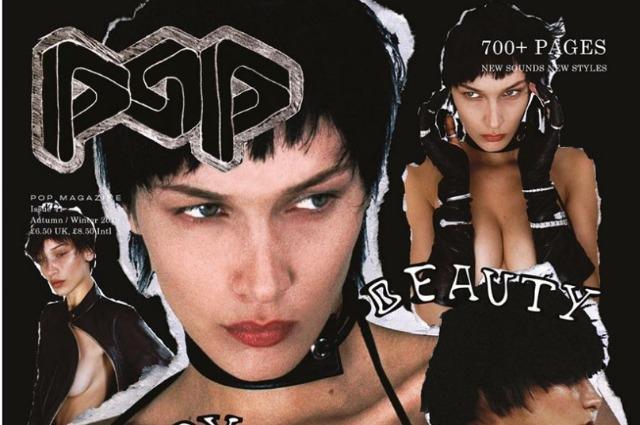 На поводке: Белла Хадид снялась для обложки журнала Pop