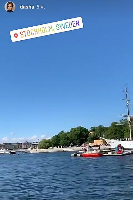 Даша Жукова проводит время в Стокгольме с Гвинет Пэлтроу и Дереком Бласбергом
