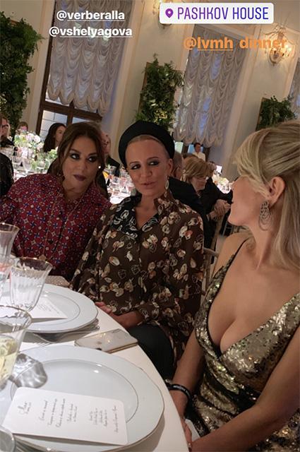 Алла Вербер и Виктория Шелягова с гостями ужина