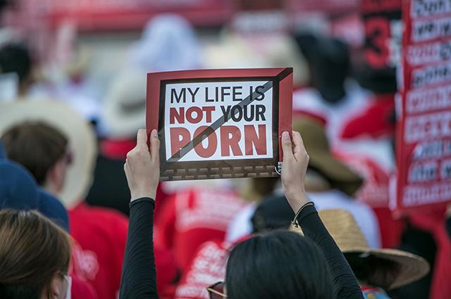 Моя жизнь не твое порно