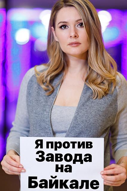 Ксения Собчак раскритиковала Марию Кожевникову в сети: «Вы попали в Думу несправедливо»