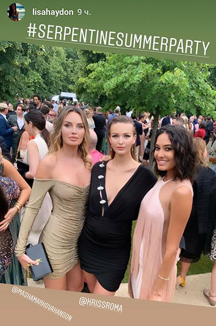Мария Маркова, Кристина Романова и Лиза Хейдон