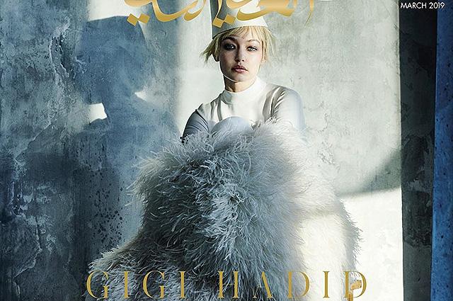 Джиджи Хадид украсила обложку весеннего номера Vogue Arabia