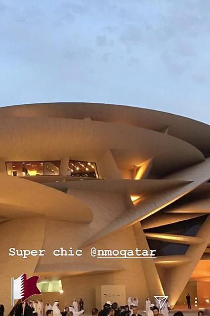 Церемония открытия Национального музея Катара
