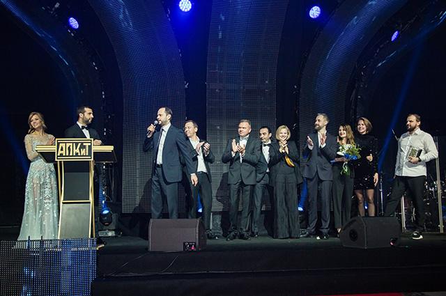 Церемония вручения премии АПКиТ-2019