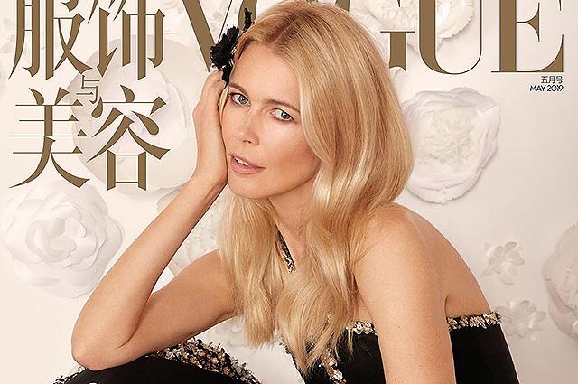 Клаудия Шиффер впервые украсила обложку китайского Vogue в память о Карле Лагерфельде