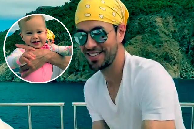 Энрике Иглесиас и Анна Курникова проводят выходные с детьми на яхте
