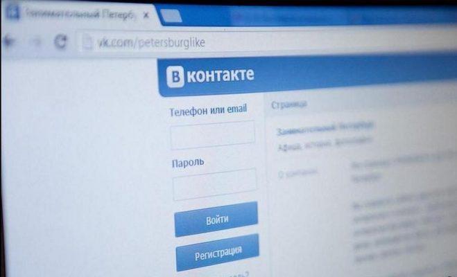 Качественный сервис рассылок ВКонтакте