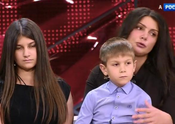 Екатерина Романова с детьми