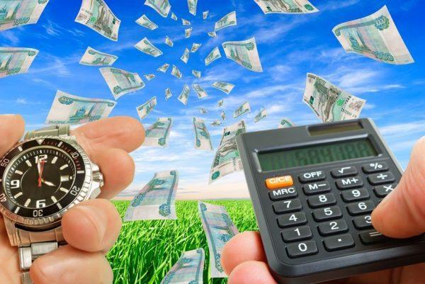 Легкие и быстрые займы до 5000 рублей