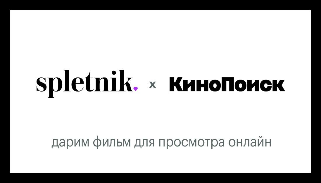 «Золотой глобус — 2019» на SPLETNIK.RU: кто победит на премии?
