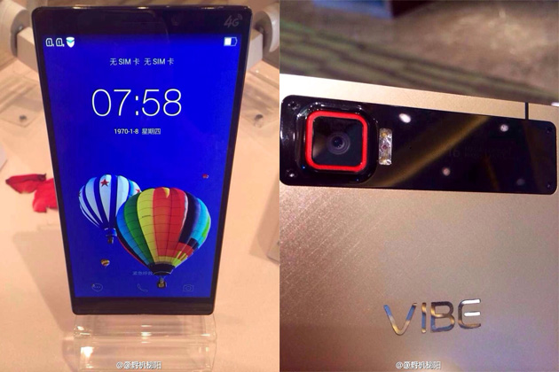 Особенности и характеристики смартфона Lenovo Vibe Z2