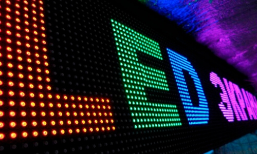Яркое решение для рекламной компании – LED экран