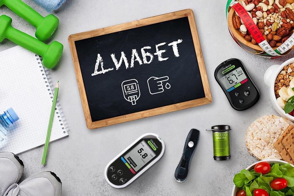 Симптомы сахарного диабета, которые можно обнаружить на ранних стадиях
