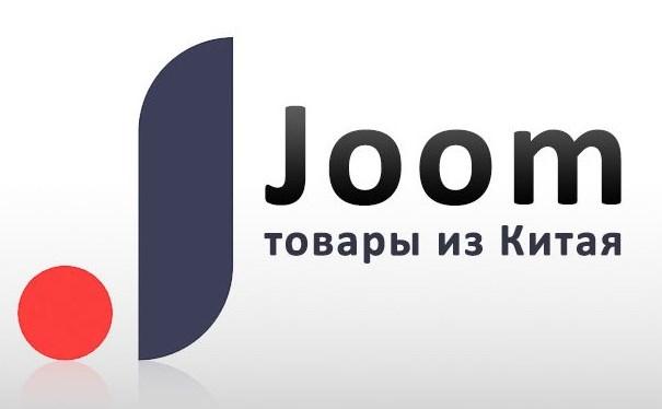 Удобный китайский интернет-магазин на русском языке с большим ассортиментом различных товаров