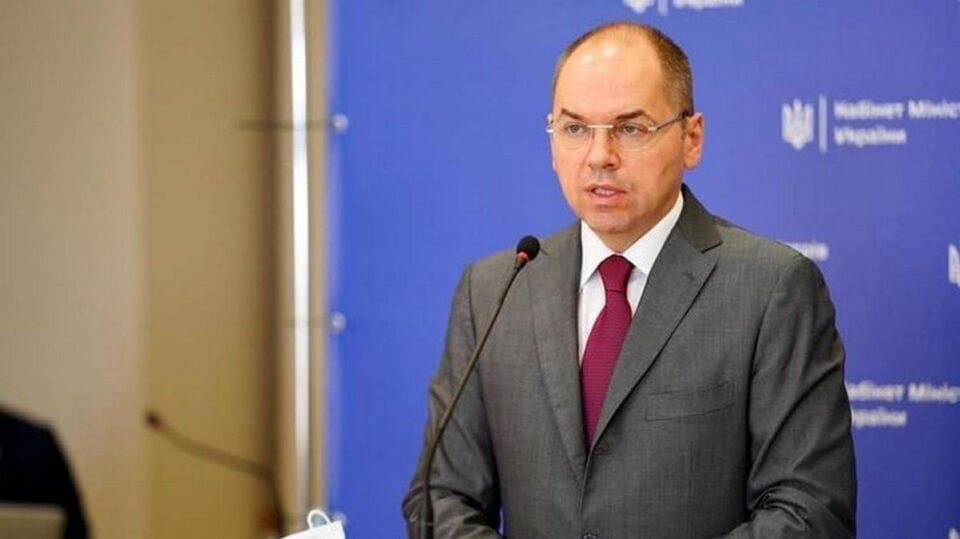 Степанов анонсировал запуск системы трансплантации в Украине