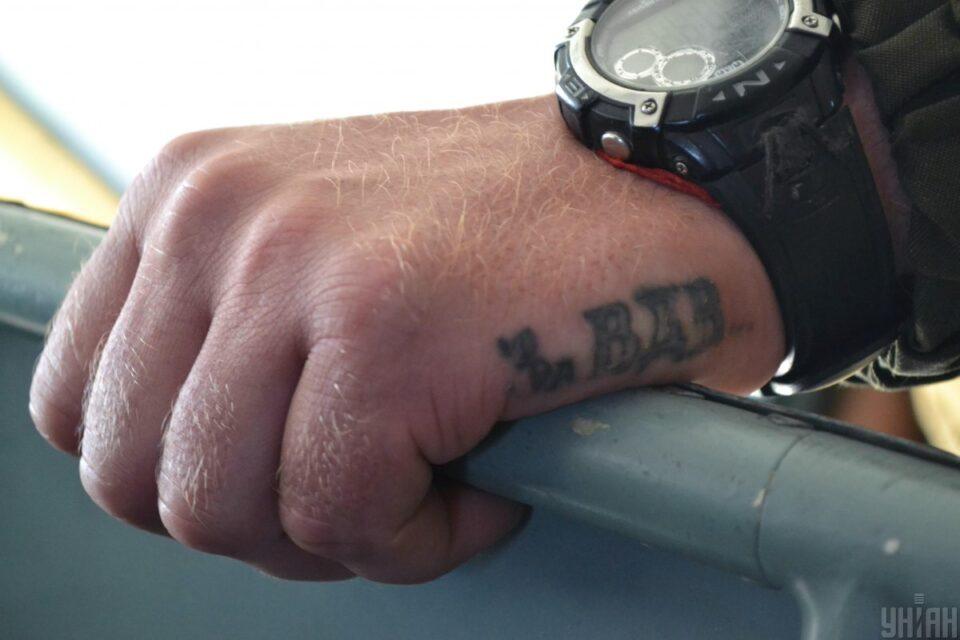 Ученые рассказали об опасности татуировок для здоровья
