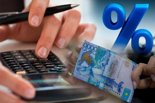Про потребительские кредиты в Казахстане