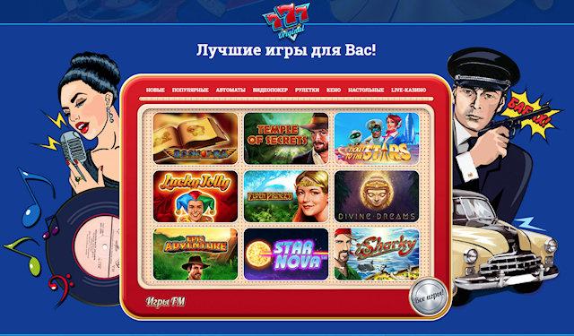 Роскошное интернет казино 777 Original и его плюсы
