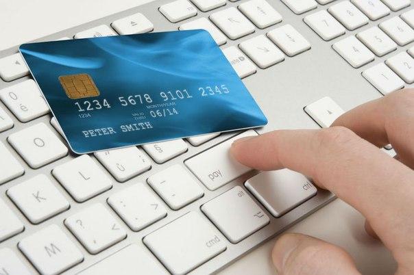 Легкое и удобное кредитования в Украине